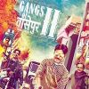 Movie Review : Gangs Of Wasseypur 2