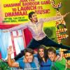 Movie Review : Chashme Baddoor