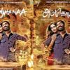 Dhanush vs Dhanush clash averted