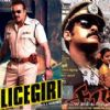 Why is director Hari looking forward to 'Policegiri'?