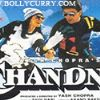 Retro Review: Chandni