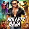 'Bullet Raja' gets Rs.1 crore dole in UP