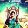 Glad that trouble over for 'Gulaab Gang': Juhi Chawla