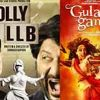 'Jolly LLB', 'Gulaab Gang' named for National Award