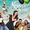 Kapoor & Sons Movie Review: A fully Entertaining Family Drama