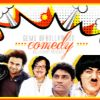 Gems of Bollywood Comedy