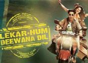 Movie Review : Lekar Hum Deewana Dil