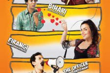 Movie Review : Jo Dooba So Paar