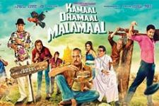 Movie Review : Kamaal Dhamaal Malamaal