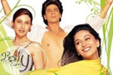 Retro Review: Dil To Pagal Hai