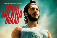 'Bhaag Milkha Bhaag' tax free in Haryana too