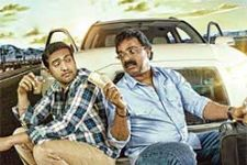 Tamil Movie Review : Inga Enna Solludhu
