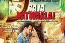 Movie Review : Raja Natwarlal