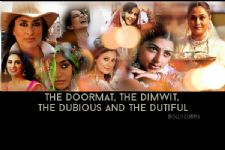 The Doormat, the Dimwit, the Dubious and the Dutiful