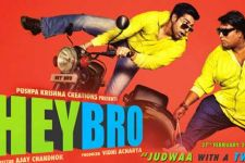 Movie Review : Hey Bro