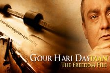 'Gour Hari Dastaan' screenplay to be out before film
