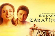 'The Path of Zarathustra' - Movie Review