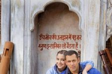 Salman, Anushka share new look from 'Sultan'