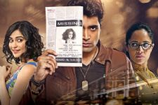Leading Telugu film stars in awe of 'Kshanam'
