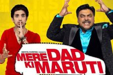 'Mere Dad Ki Maruti' sequel to go on floors this year