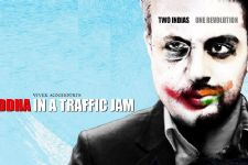 'Buddha In A Traffic Jam' screening cancelled at Jadavpur varsity