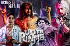 'Udta Punjab' is not banned: Anurag Kashyap