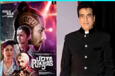 'Udta Punjab' not meant to defame: 'Proud son of Punjab' Jeetendra