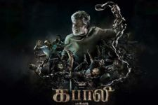 Rajinikanth's 'Kabali' audio launched
