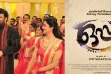 Mohanlal-starrer 'Oppam' to release in September