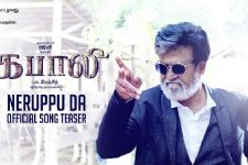 'Neruppu Da' song teaser from 'Kabali' sets internet on fire