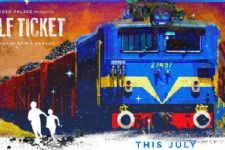 'Half Ticket' to release on July 22