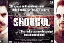 'Shorgul': More noise than substance (Movie Review, Rating: **)