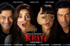 'Kriti' gets 6 million views on YouTube!
