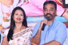 Kamal Haasan & Gautami PART their ways after 13 YEARS!