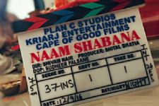 'Naam Shabana' to release on March 31, 2017