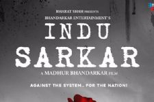 'Indu Sarkar' to release on July 28