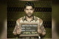For the FIRST time, Farhan Akhtar is going to play...