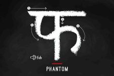 Phantom Films to make a trilogy on Ashwathama