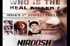 "Arbaaz Khan starer ""Nirdosh"" revolves around murder mystery"