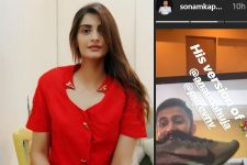 Sonam Kapoor: Anand, Is this your way of being romantic by buying...