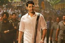 Superstar Mahesh Babu BREAKS the box office in its 1st week!