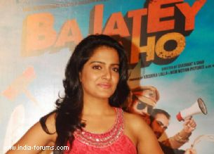 vishakha singh in bajatey raho movie