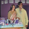 KBC bash on the occasion of Amitabh Bachchan b'day and telecast of 1st eps of KBC at JW Marriott