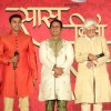 "Press Conference of Sony's new show ""Saas Bina Sasural'' at J W Marriot, Mumbai"