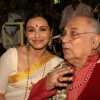 Rani Mukherjee attend a Durga Puja event