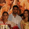 Bachchan Family at Audio release of 'Khelein Hum Jee Jaan Sey'