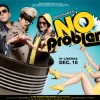 Wallpaper of the movie No Problem | No Problem Wallpapers