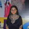 "Prachi Shah at Launch of ""Isi Life Mein"" Film"