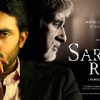 Bachchans in a very serious mood | Sarkar Raj Wallpapers