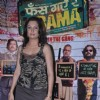 Celebs at Phas Gaye Re Obama promotion press meet